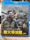 挖寶二手片-0826--正版藍光BD【怒火特攻隊】熱門電影(直購價)