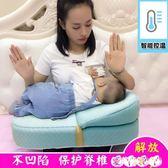餵奶椅 孕婦哺乳枕頭喂奶神器新生嬰兒喂奶枕墊寶寶防吐奶嗆奶枕護腰椅子 【全館9折】