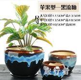 陶瓷花盆 家用大號帶托盤簡約吊蘭創意綠蘿小多肉花盆 BF22853【旅行者】