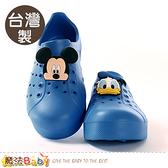 男童鞋 台灣製迪士尼米奇正版輕量休閒洞洞鞋 魔法Baby