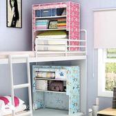 床上簡易衣柜收納柜上下鋪宿舍整理柜學生衣柜 潮流小鋪