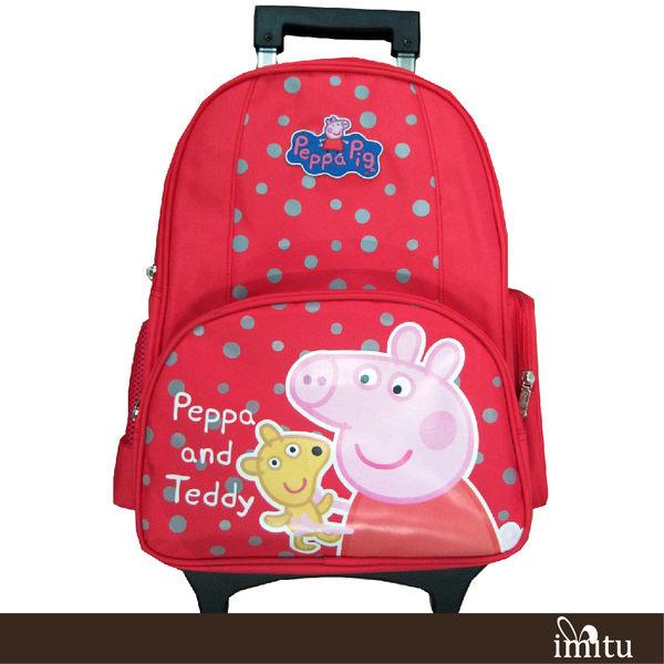 【Peppa Pig 粉紅豬】可拆式鋁合金拉桿書包192C(冰淇淋/泰迪款 PP-5708)佩佩豬