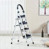 家用梯子伸縮工程梯折疊多 升降人字梯伸縮室內五步加厚兩用wl5216 bad boy