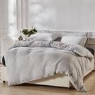 【出清$39元起】晨語純棉針織四件式被套床包組-加大-生活工場