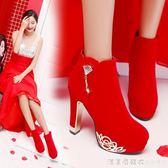 粗跟婚鞋女冬2018新款新娘鞋冬季結婚高跟鞋短靴防水臺上轎鞋靴子 漾美眉韓衣