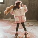 衣童趣(•‿•)韓版女童 甜美秋冬茸毛外套 甜美拼色 口袋毛毛外套
