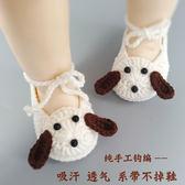 學步鞋 軟底鞋嬰兒鞋 乳白色