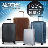 American Tourister 新秀麗 行李箱 25吋 旅行箱 37G