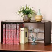 Homelike 可疊式桌上型置物架-胡桃色
