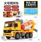 模型玩具 兒童混泥土工程車水泥車罐車水泥...