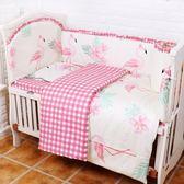嬰兒床床圍 純棉可拆洗寶寶床圍套件嬰兒床上用品五件套防撞床品igo     易家樂