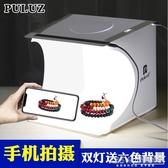 小型攝影棚套裝LED補光燈箱 簡易迷你產品手機微距拍照拍攝台CY『新佰數位屋』