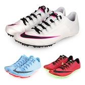 NIKE ZOOM 400 男女田徑釘鞋(短距離 免運 附鞋袋 競賽≡體院≡ AA1205