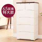 【+O 家窩】65面寬-特大款潔諾五層收納櫃-雅痞白-DIY