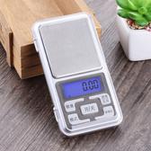 精準 廚房 家用 磅秤 實用 輕巧 重量 便攜迷你口袋電子秤(非供交易使用)【X024-2】慢思行