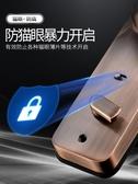 電子鎖 德國PUSAIRO普賽羅指紋鎖家用防盜門密碼鎖智慧門鎖電子鎖防貓眼 爾碩LX