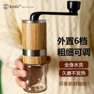 咖啡機 Zigo不銹鋼手動咖啡豆研磨機家用手搖現磨豆機小巧便攜迷你水洗