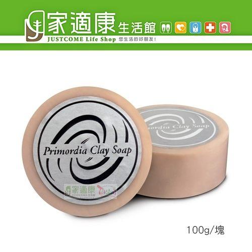 【長庚生技】真原泥礦物皂 x1個(100g/個)