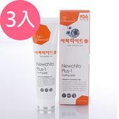 【韓國APATITE】鑽石系列牙膏-牙齦護理130g_3入