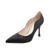 女高跟鞋 韓版女鞋子 網紅高跟鞋新款時尚裸色溫柔尖頭單鞋女仙女細跟鞋【多多鞋包店】ds4316