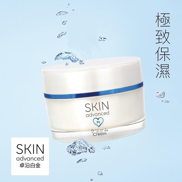 Skin Advanced 舒緩保濕面霜 45g