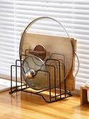 鍋蓋架 多功能鐵藝菜板架多層砧板架案板收納廚房置物架用品放鍋蓋的架子