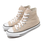 Converse 休閒鞋 Chuck Taylor All Star 卡其 白 奶茶色 男鞋 女鞋 基本款 運動鞋【ACS】 168575C