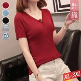 針織V領排釦上衣(3色) XL~3XL【633298W】【現+預】-流行前線-