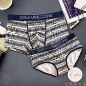 2條裝情侶內褲純棉可愛莫代爾棉男女內褲情侶款潮流創意套裝【大碼百分百】
