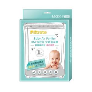 3M淨呼吸寶寶專用型空氣清淨機專用濾網B90DC-F
