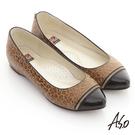 A.S.O 玩美彈麗 豹紋真皮金屬拉鍊平底鞋 卡其
