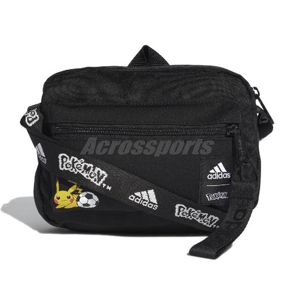 adidas 斜背包 Pokemon Organizer 黑 白 男女款 寶可夢 皮卡球 運動休閒 【ACS】 GI8683