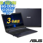 【現貨】ASUSPRO P1448F 14吋商用筆電 (i5-10210U/16G/512SSD/W10P/特仕)