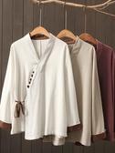 茶服 畫續大碼中式禪意棉麻系帶改良茶服上衣女春秋氣質寬松百搭外套 寶貝計畫
