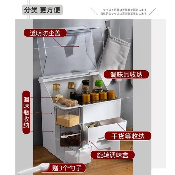 廚房置物架臺面收納架調味品調料架子用品家用大全櫥柜灶臺收納盒 錢夫人小舖