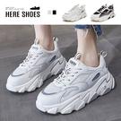 [Here Shoes] 5CM厚底韓風簡約系 透氣網格 休閒運動系皮革綁帶老爹鞋-KSC2075