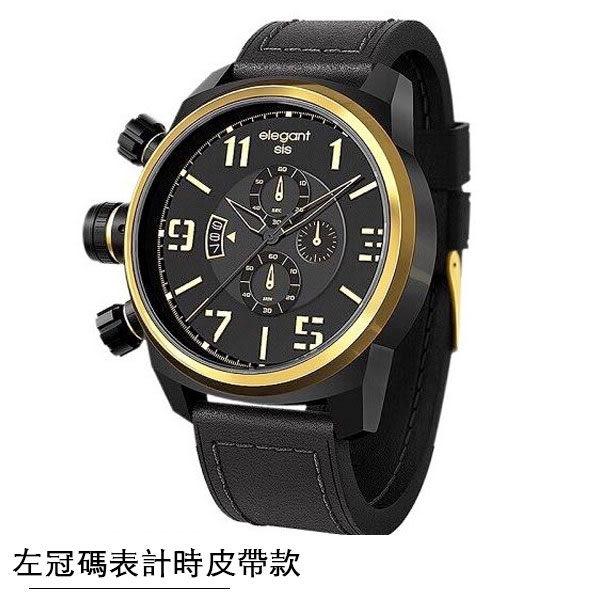 ELEGANTSIS 經典黑金三眼厚皮帶錶x48mm大・ELJT48-OB13LC・公司貨|名人鐘錶高雄門市