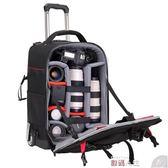 攝影背包攝影拉桿箱多功能大容量雙肩專業單反相機包旅行登機箱攝像機背包  數碼人生DF