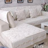 沙發墊布藝防滑坐墊四季全棉沙發巾純棉夏季歐式簡約實木沙發套罩   麥琪精品屋