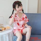 兒童睡衣女冰絲夏季薄款短袖女童夏裝可愛小女孩中大童空調家居服【時尚好家風】