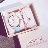 手錶女學生韓版簡約潮流ulzzang時尚休閒百搭皮帶漸變色石英女錶 完美情人精品館