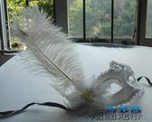 高檔華麗駝鳥公主面具 羽毛面具 半臉女士舞會眼罩 全新環保【潮咖地帶】