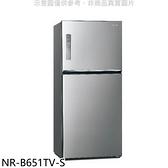 【南紡購物中心】Panasonic國際牌【NR-B651TV-S】650公升雙門變頻冰箱晶漾銀