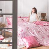 床包兩用被組 / 雙人【玫瑰濃情】含兩件枕套  AP-60支精梳棉  戀家小舖台灣製AAS215