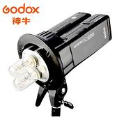 ◎相機專家◎ Godox 神牛 AD200 AD-B2 保榮卡口 雙燈頭支架 (不附燈管) AD200 公司貨