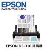 EPSON Workforce DS-310 高效A4 可攜式掃瞄器