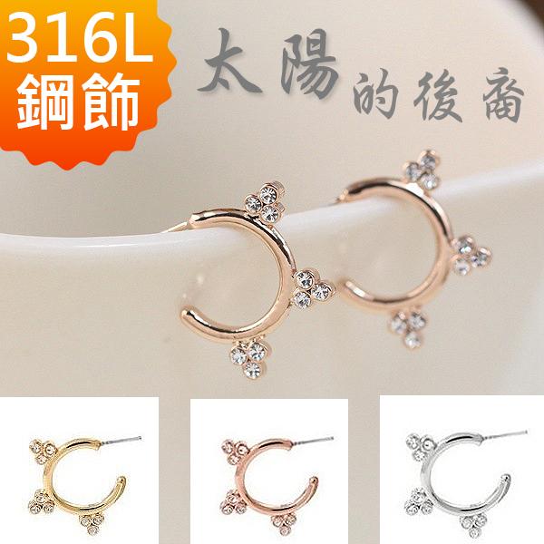 [Z-MO鈦鋼屋]316L鈦鋼打造/水鑽環狀造型耳環/鈦鋼耳環/韓劇相似款配戴/一對價【AJS029】