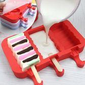 推薦硅膠雪糕模具帶蓋子家用自制創意可愛卡通冰棒冰棍冰淇淋diy套裝推薦