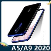 OPPO A5 A9 2020 電鍍隱形保護套 軟殼 透明背殼 高透輕薄 防刮防水 全包款 手機套 手機殼 歐珀