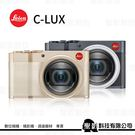 LEICA C-LUX (Typ 114...